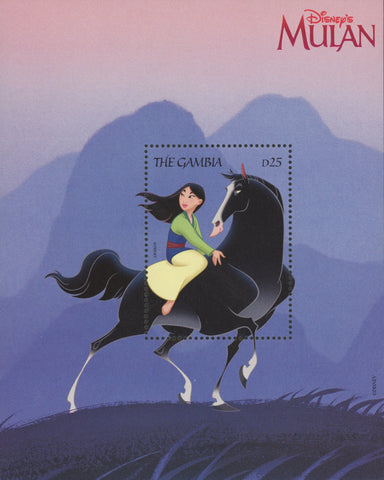 Gambia Disney Mulan Khan Souv. Sheet Mint NH