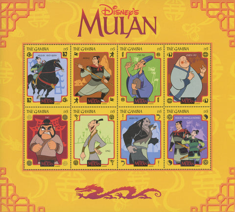 Gambia Disney Mulan Souv. Sheet of 8 Stamps Mint NH
