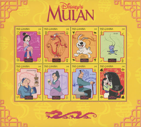 Gambia Disney Mulan 2 Souv. Sheet of 8 Stamps Mint NH