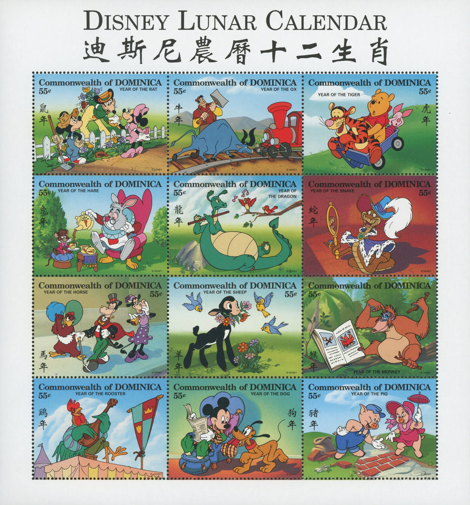 Dominica Disney Lunar Calendar Snake Sheep Horse  Souv. of 12 Stamp MNH