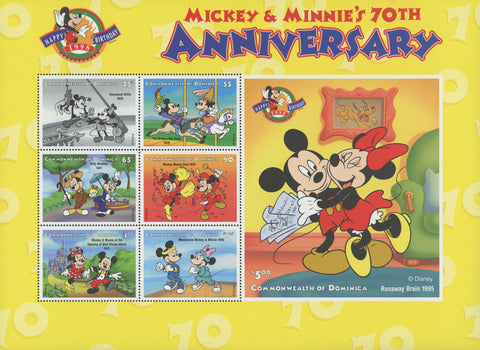 Dominica Disney Mickey Minnie Anniversary Souv. of 6 MNH