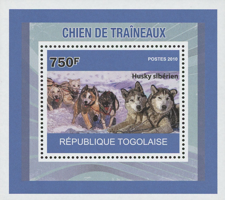 Sled Dog Husky Siberian Mini Souvenir Sheet Stamp MNH