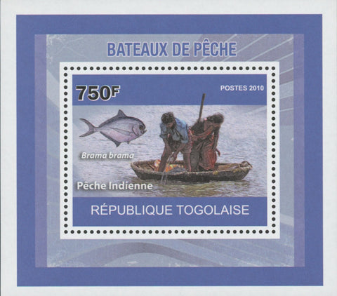 Fishing Boats Brama Brama Miniature Souvenir Sheet Mint NH