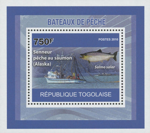 Fishing Boats Alaska Salmon Purse Seine Mini Souvenir Sheet Stamp MNH