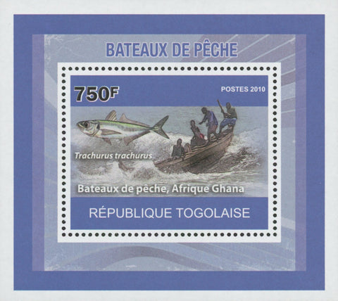 Fishing Boats Atlantic Horse Mackerel Mini Souvenir Sheet MNH