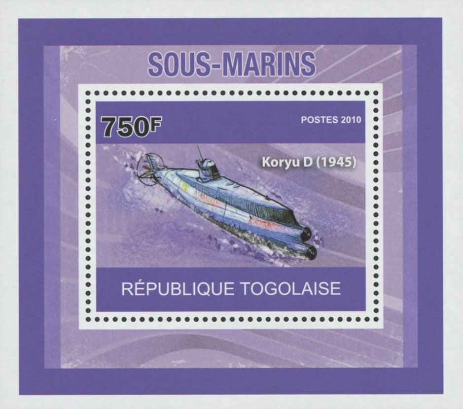 Submarines Koryu D 1945 Miniature Souvenir Sheet Stamp Mint NH