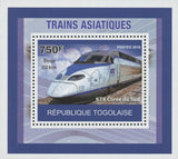 Asian Trains KTX Miniature Souvenir Sheet Transportation Stamp Mint NH