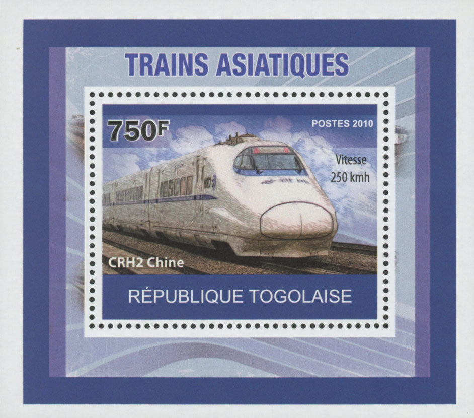 Asian Trains CRH2 China Miniature Souvenir Sheet Transportation Stamp Mint NH