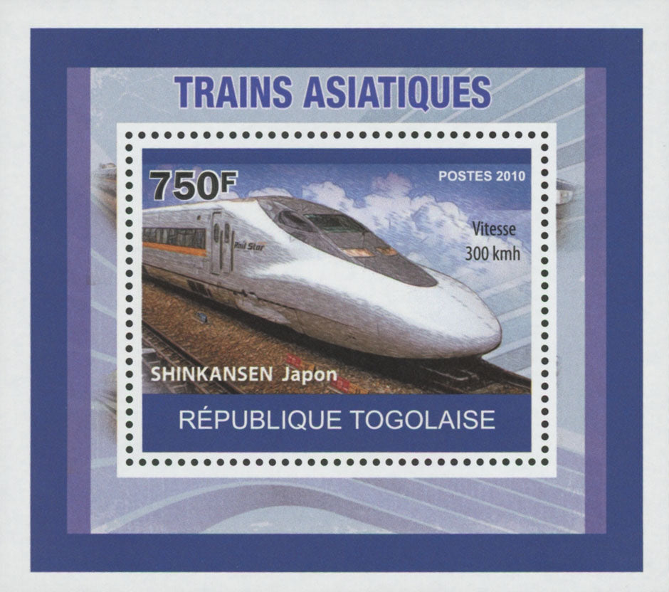 Asian Trains SHINKANSEN Japon Miniature Souvenir Sheet Transportation Stamp Mint NH