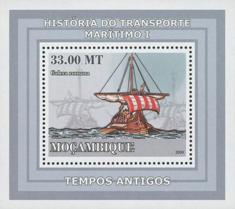 Mozambique Maritime Transport History Roman Galley Old Times Mini Sov. Sheet MNH