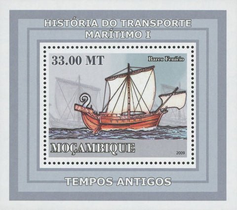 Maritime Transport History Phoenician Boat Old Times Mini Stamp Sov. Sheet