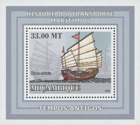 Mozambique Maritime Transport History Chinese Reed Mini Sov. Sheet MNH