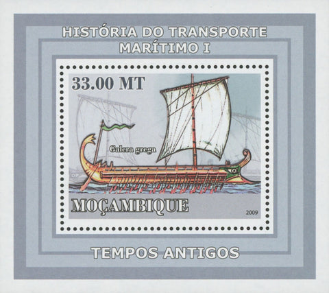 Mozambique Maritime Transport History Greek Galley Mini Sov. Sheet MNH