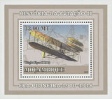 Aviation History Wright Flyer Pioneer Mini Souvenir Sheet Mint NH