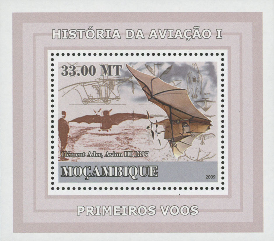 Aviation History Clement Ader First Flights Mini Sov. Sheet MNH