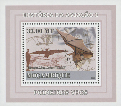 Mozambique Aviation History Clement Ader First Flights Mini Sov. Sheet MNH