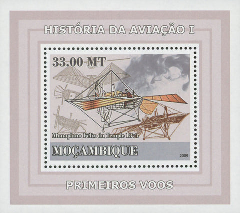 Mozambique Aviation History Felix Temple First Flights Mini Sov. Sheet MNH