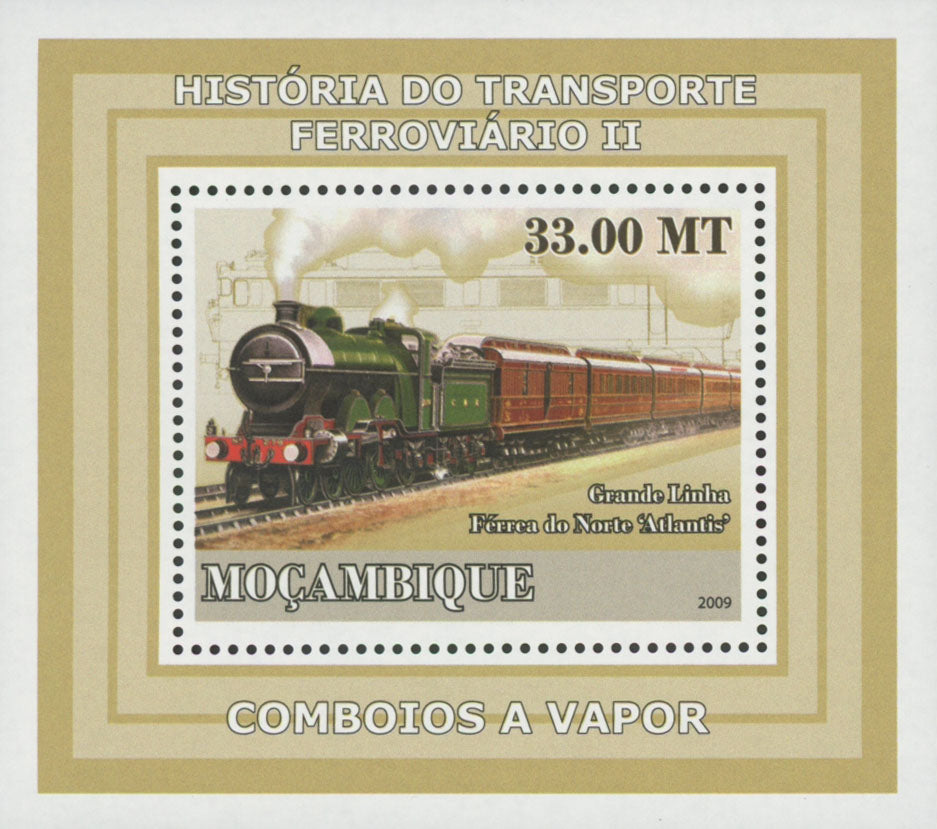Rail Transport Vapor Train Atlantis Mini Sov. Sheet Stamp MNH