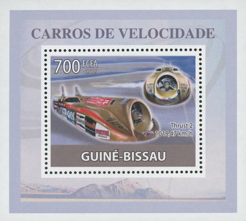 Speed Cars Thrust 2 Mini Souvenir Sheet Stamp MNH
