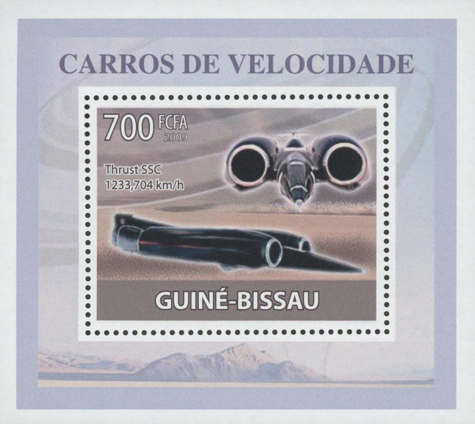 Speed Car Transportation Thrust SSc Mini Souvenir Sheet Stamp MNH