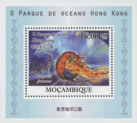Hong Kong Ocean Park Jellyfish Mini Souvenir Sheet Stamp MNH