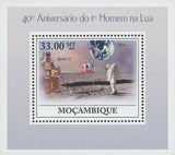 First Man On The Moon Apolo 11 Mini Sov. Sheet MNH