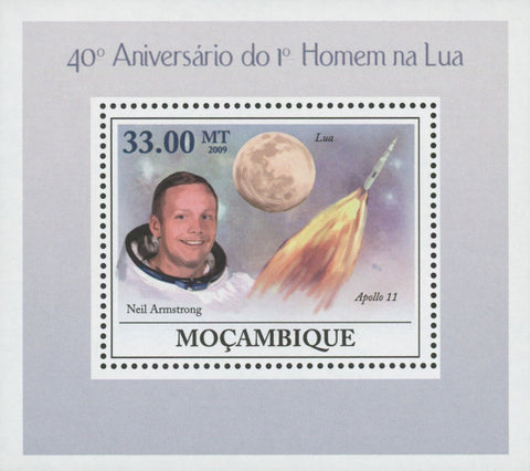 First Man On The Moon Neil Armstrong Space Stamp Mini Sov. Sheet MNH