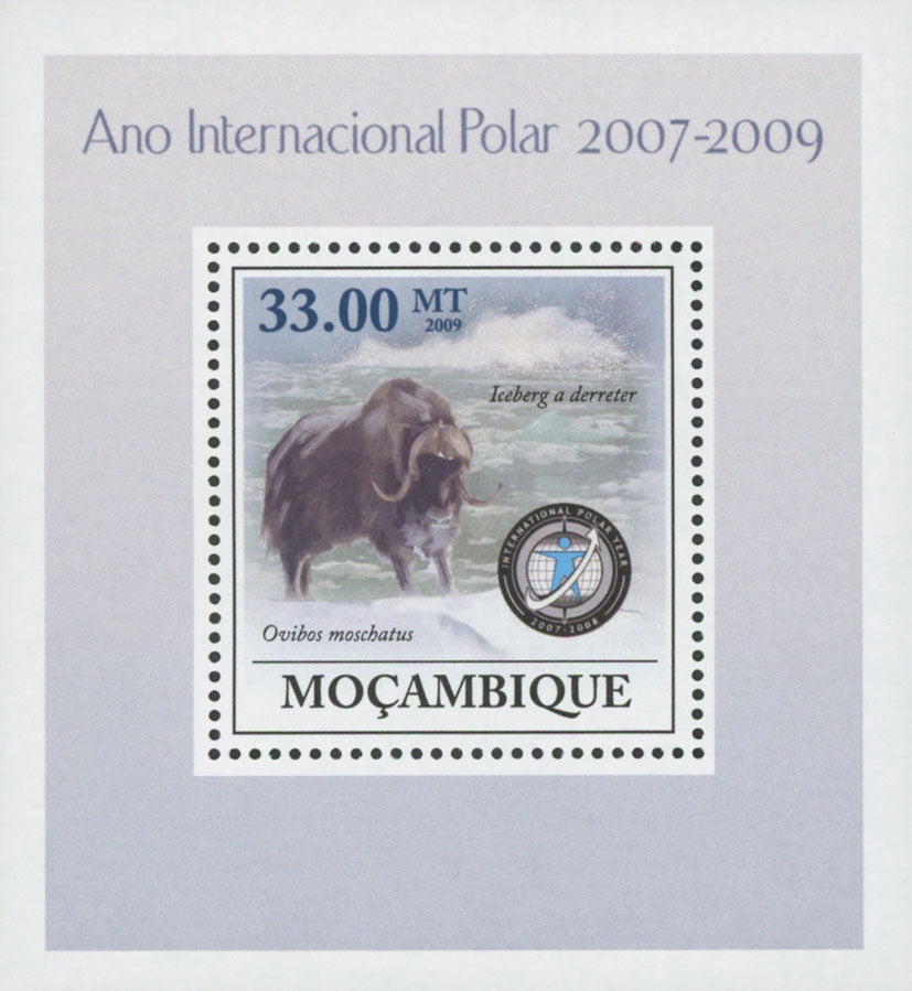 1st International Polar Year Ovibos Moschatus Mini Sov. Sheet MNH
