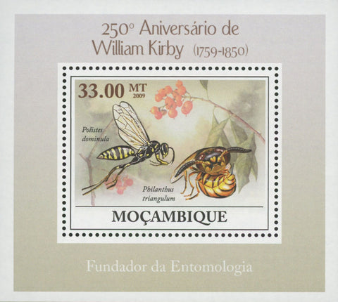 Mozambique William Kirby Entomology Mini Sov. Sheet MNH