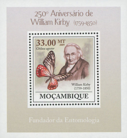 Mozambique William Kirby Entomology Butterfly Mini Sov. Sheet MNH