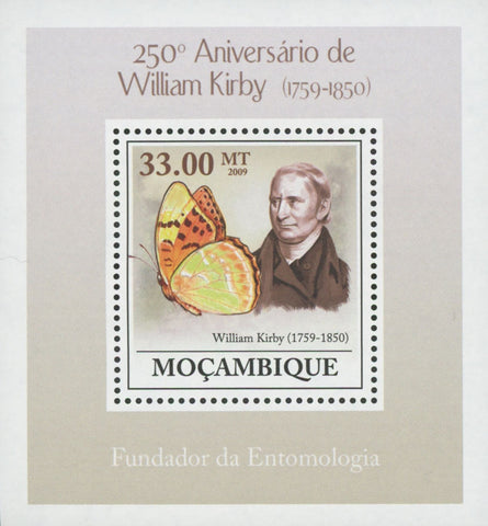 Mozambique William Kirby Butterfly Entomology Mini Sov. Sheet MNH