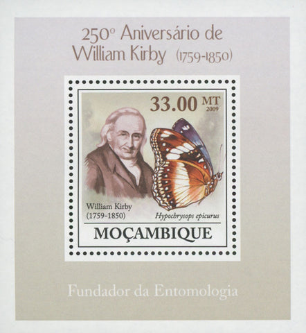 Mozambique William Kirby Hypochrysops Entomology Mini Sov. Sheet MNH