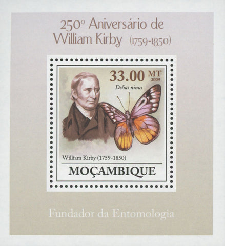 Mozambique William Kirby Delias Ninus Entomology Mini Sov. Sheet MNH