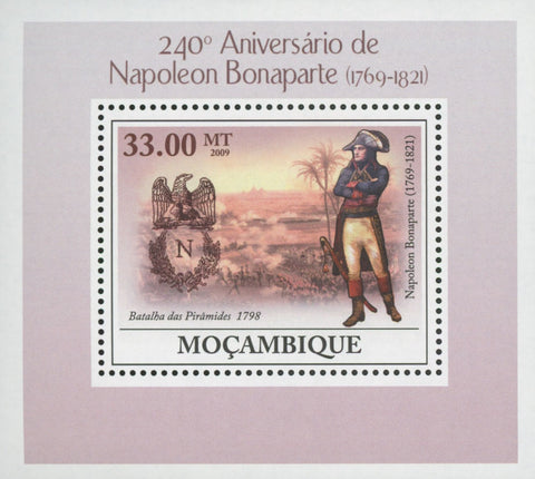 Mozambique Napoleon Bonaparte Pyramid Battle Mini Sov. Sheet MNH