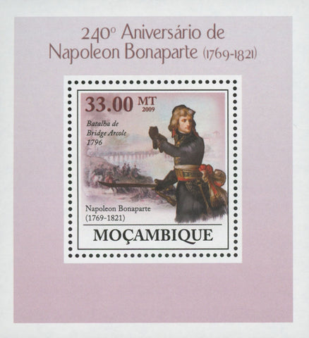 Napoleon Bonaparte Arcole Bridge Battle Mini Sov. Sheet MNH