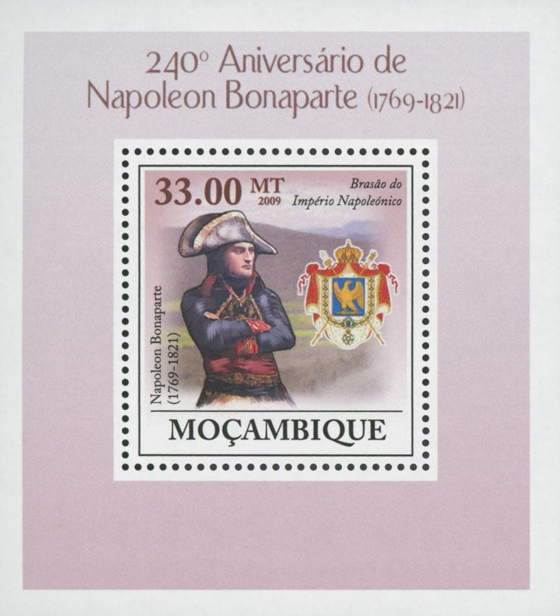 Napoleon Bonaparte Empire Mini Sov. Sheet MNH