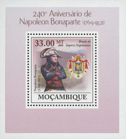 Mozambique Napoleon Bonaparte Empire Mini Sov. Sheet MNH