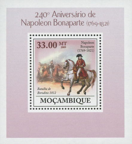 Mozambique Napoleon Bonaparte Borodin Battle Horse Mini Sov. Sheet MNH