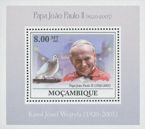 John Paul II Pope Mini Sov. Sheet MNH
