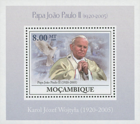 John Paul II Pope Dove Mini Sov. Sheet MNH