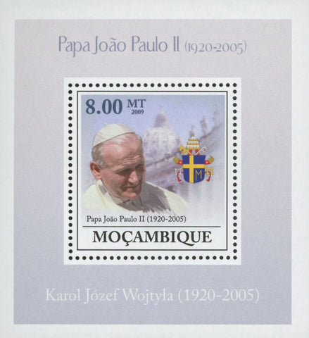 John Paul II Pope Miniature Sov. Sheet MNH