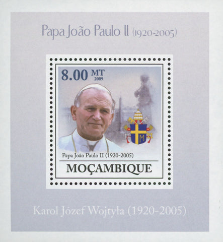 Pope John Paul II Miniature Sov. Sheet MNH
