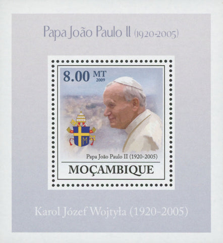 Pope John Paul II Profile Miniature Sov. Sheet MNH