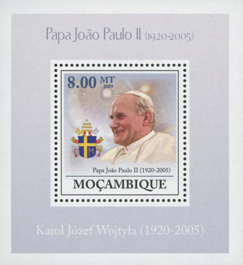 Pope John Paul II 1920-2005 Miniature Sov. Sheet MNH
