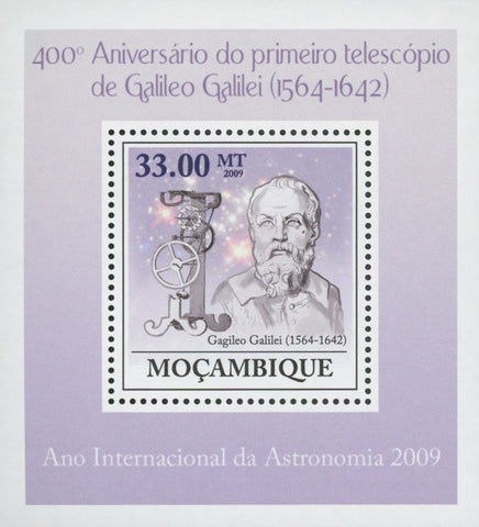 Galileo Galilei Telescope Mini Sov. Sheet MNH
