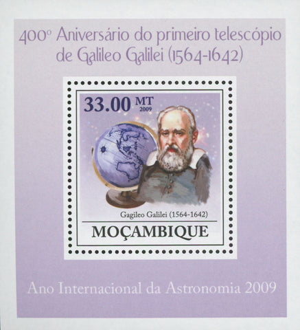 Galileo Galilei Earth Globe Mini Sov. Sheet MNH