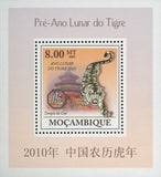 Tiger Lunar Year Heaven Temple Mini Sov. Sheet MNH