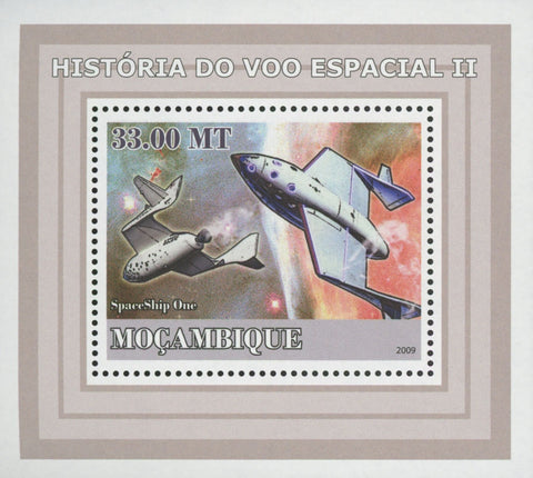 Space Flight SpaceShip One Mini Sov. Sheet MNH