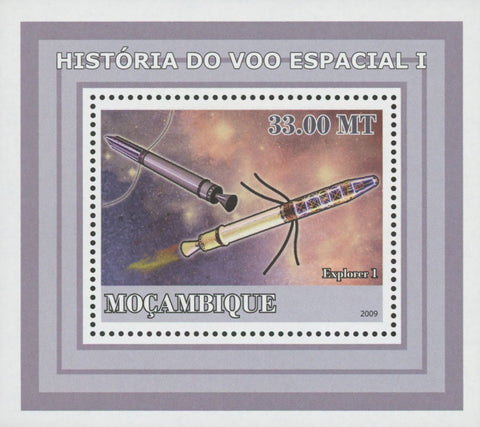 Space Flight Explorer 1 Mini Sov. Sheet MNH