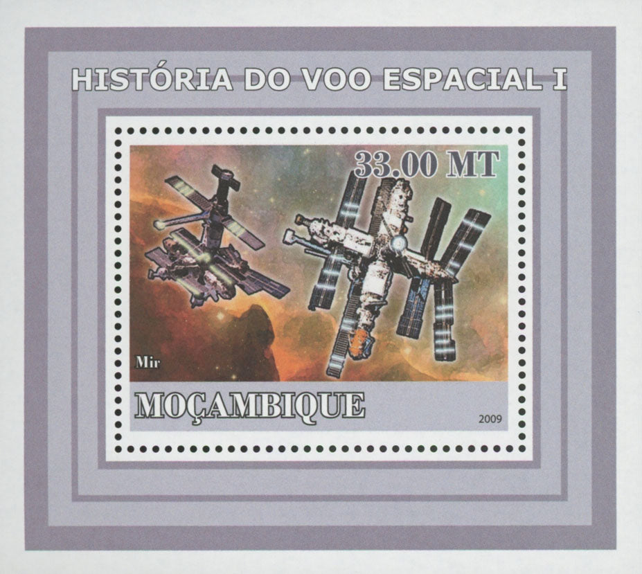 Space Flight Mir Mini Sov. Sheet MNH
